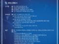 """""""코로나19 회복에 따른 공항 소음 관리 강화 방안 세미나"""" 개최"""